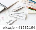 単語カード 英語 教育 41282164