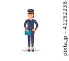 パイロット 操縦士 飛行士のイラスト 41282236