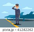 パイロット 操縦士 飛行士のイラスト 41282262