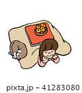 こたつといえば猫とみかん 41283080