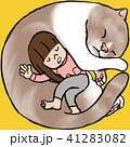 猫 巨大 寝るのイラスト 41283082