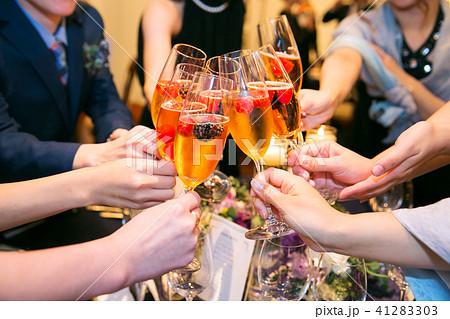 おしゃれなシャンパンで乾杯! 41283303