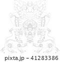 動物 かいじゅう モンスターのイラスト 41283386