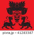 動物 かいじゅう モンスターのイラスト 41283387