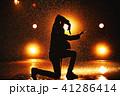 Young man dancing 41286414