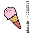 アイスクリーム 41288318