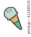 アイスクリーム 41288319