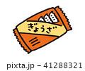 冷凍餃子 41288321