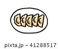餃子 41288517