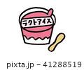 カップアイス 41288519