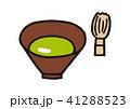 抹茶 41288523