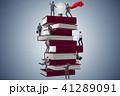 書籍 本 教育の写真 41289091