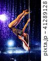 女性 ダンサー ダンスの写真 41289128