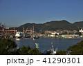 長崎港 晴れ 快晴の写真 41290301
