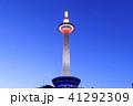 京都タワー ライトアップ 展望台の写真 41292309