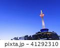 京都 京都タワー 夜の写真 41292310