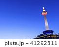 京都タワー ライトアップ 展望台の写真 41292311
