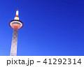 京都タワー ライトアップ 展望台の写真 41292314
