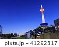 京都 夜景 京都タワーの写真 41292317