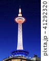 京都タワー ライトアップ 展望台の写真 41292320