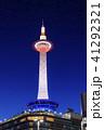 京都タワー ライトアップ 展望台の写真 41292321