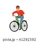 自転車 人々 人物のイラスト 41292392