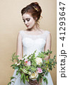 新婦 花嫁 ウェディングの写真 41293647