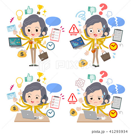 Yellow jacket Middle women_mulch task Office 41293934