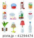 ベクトル 食 料理のイラスト 41294474