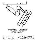 ロボット 手術 備品のイラスト 41294771