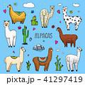 アルパカ 動物 ベクターのイラスト 41297419