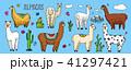 アルパカ 動物 ベクターのイラスト 41297421
