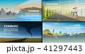 災害 地震 増水のイラスト 41297443