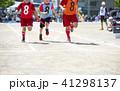 ランナー 選手 駆けるの写真 41298137