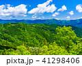 新緑 風景 自然の写真 41298406