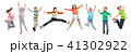 happy kids jumping in air over white background 41302922