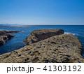 青空 海 空の写真 41303192