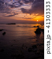 竜宮城と朝日 城崎温泉近くの美しい海岸 日和山海岸 後ヶ島 41303333