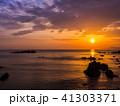 竜宮城 日の出 日本海の写真 41303371