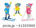 スキー ファミリー 単体 41303900