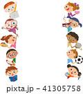 子供達 習い事 ワークショップのイラスト 41305758