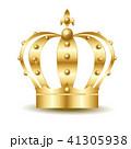 王冠 クラウン 金のイラスト 41305938