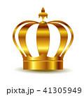 王冠 クラウン 金のイラスト 41305949