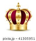 王冠 クラウン アイコンのイラスト 41305951