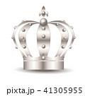 王冠 クラウン 銀のイラスト 41305955