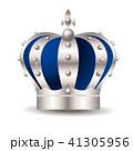 王冠 クラウン 銀のイラスト 41305956