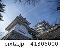 上野城 41306000