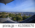 伊賀上野城下町 41306070