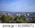 伊賀上野城下町 41306071