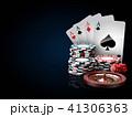 チップ ポーカー カジノのイラスト 41306363